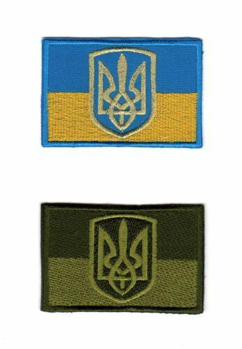 Ukrainian Army Patch Flag of Ukraine Camo Flag Coat of Arms Tryzub Trident