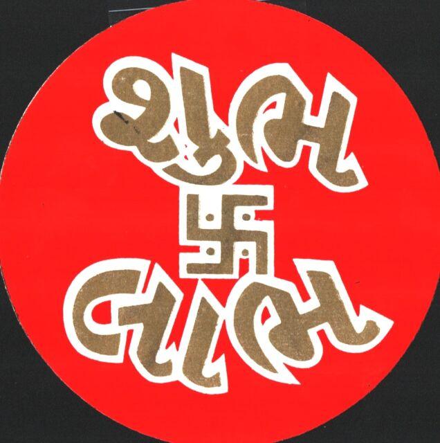 3D 2x Shubh Labh Kalash With Swastik Plastic Adhesive Sticker Diamond Embossed