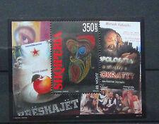 Albania 2003 Europa Miniature Sheet MNH