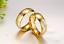 Coppia-Fedi-Fede-Fedine-Anello-Anelli-Oro-Fidanzamento-Nuziali-Cristallo-Occhio miniatura 2