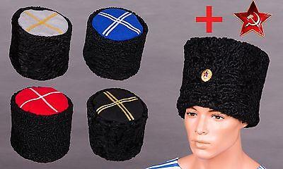 Genuine Russian Cossack Fur Papakha Hat car pendant genuine fur souvenir car pendant Russian Cossack Papakha Hat replica car mirror pendant