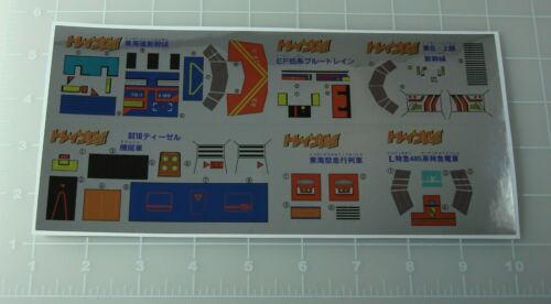 G1 Raiden Diaclone Train Robo Sticker Decal Sheet