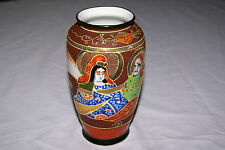 "Small 6"" Vase with Geisha Girl & Man Raised Pattern Gold trim Made in  Japan"