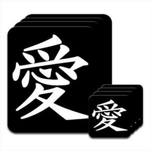 Love-In-Chinese-Coaster-amp-Placemat-Set
