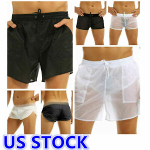 New Arrive Men Underwear Quick Dry Shorts Trunks Loose Solid Color Sportswear