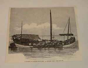 1887-magazine-engraving-A-CHINESE-JUNK