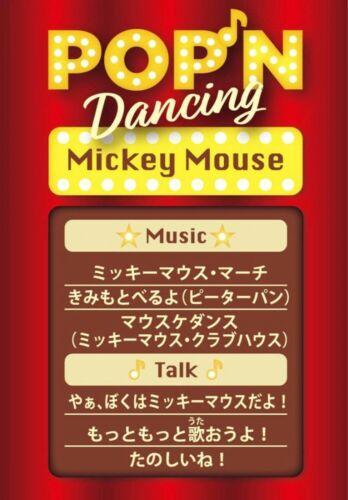 Mickey Mouse POP/'N Dancing pop/'n Dancing //Disney from Japan 680632