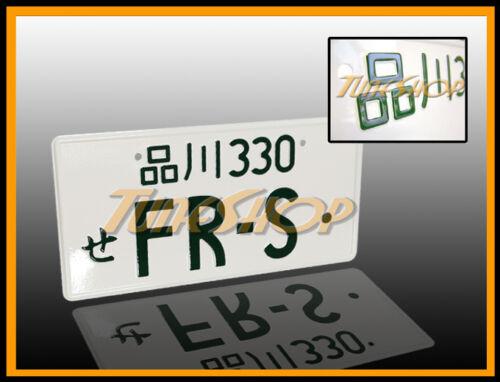 FRS JDM JAPAN ALUMINUM UNIVERSAL LICENSE PLATE SCION FR-S FT86 GT86 86 GT GTS