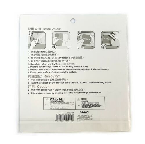 Inside reverse printed Sanrio Pochacco Car Window Sticker Don/'t Kiss me Sign
