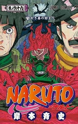 NARUTO vol.69 Japan Jump Comics / Comic Manga / Ship w/in 24hrs