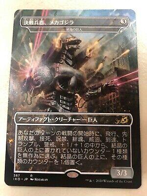 FOIL BOX TOPPER JAPANESE 387 Crystalline Giant 1x Mechagodzilla MTG Ikoria