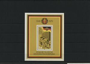 Germany-GDR-vintage-yearset-1979-Mi-Block-56-Mint-MNH-More-Sh-Shop