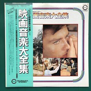 30 MOVIE THEMES Soundtracks 2-LP RARE JAPAN w/Obi Plein Soleil Alain Delon SWALK