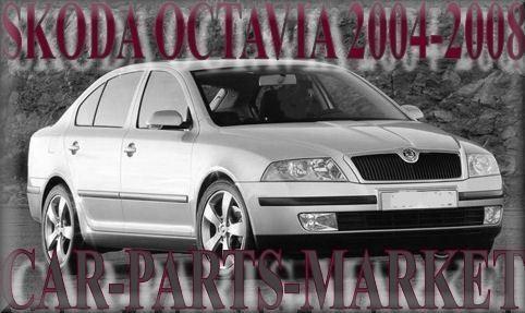 Plaque Côté Droit Grand Angle Aile Miroir De Verre Pour Skoda Octavia 2004-09 Chauffé