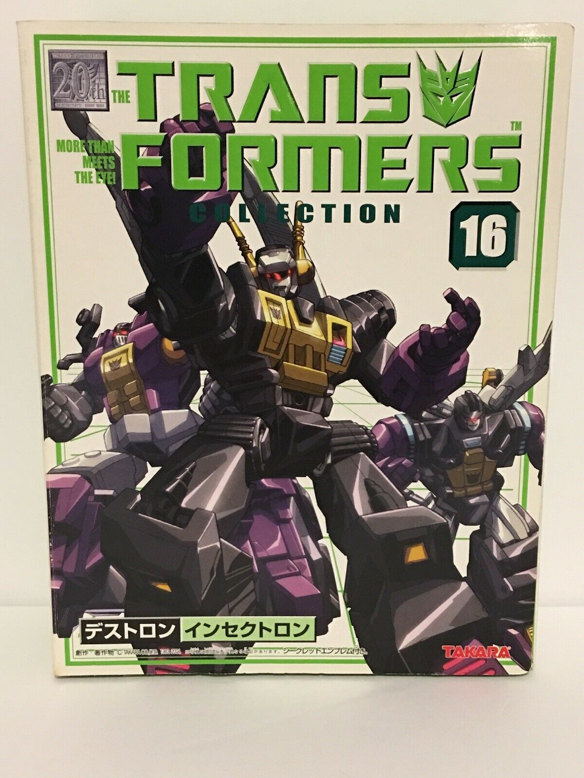 Transformateur G1 Insecticons 20th Anniversary  Takara réédition en boîte  pour vous offrir un shopping en ligne agréable