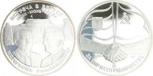 1989-Russia-Medal-Gorbatschow-Weizsacker-1-oz-Fine-Silver-Pf