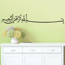 Arabic Islamic Calligraphy Wall sticker vinyl Wall sticker Wallpaper wall decals