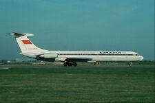 576086 Aeroflot IL62 London Heathrow UK A4 Photo Print