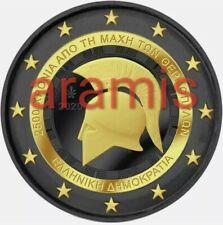 "Leonidas 300 Spartans /"" Greece 2 Euro Coincard 2020 /"" Battle of Thermopylae"