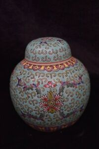 Vintage-Chinese-Jingdezhen-Porcelain-Turquoise-Ginger-Jar-with-Lid-5-034-Tall