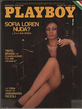 PLAYBOY 1977 ANNAMARIA RIZZOLI NADIUSKA SOSIA SOFIA LOREN SUSAN LYNN KIGER
