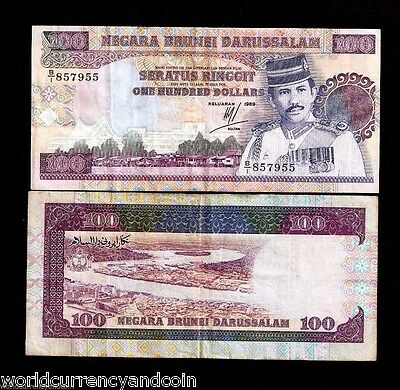BRUNEI 1 RINGGIT P13 1989 BOAT SULTAN UNC CURRENCY MONEY BILL ASEAN BANK NOTE