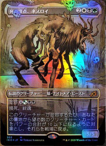 MtG Ikoria Apex of Death *SHOWCASE FOIL* - NM Japanese Nethroi IKO