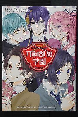 Touken Ranbu Online Anthology Comic Artna Tanemura JAPAN Touken Ranbu Gakuen