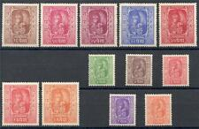 NEPAL SCOTT# 60-71 MINT NEVER HINGED AS SHOWN YH