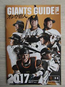 Guide-saison-Baseball-Tokyo-GIANTS-2017