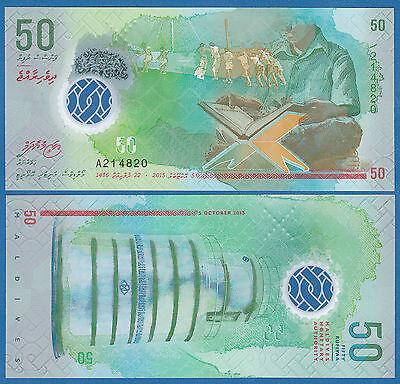 Polymer UNC Low Shipping Maldives 100 Rufiyaa P New 2015 2016 Combine FREE!