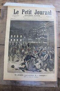 Petit-journal-illustre-N-45-1891-Lohengrin-Expedition-Allemande-en-Afrique
