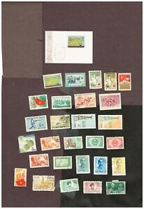 23-PAGES-NORTH-VIETNAM-VF-MLH-AND-USED-YLUJ17