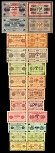 Russie-2x-1-10-000-Roubles-Edition-1918-Reproduction-36