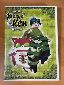 Moeyo Ken TV - Vol 1 - Shinsengumi on the Prowl - BRAND NEW - Anime DVD ADV 2007