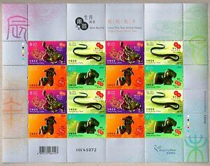 Hong Kong 2015 China New Year Dragon Snake Horse Ram Silver Hot Foil Full Sheet