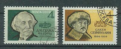 Europa Briefmarken UnabhäNgig Russland Briefmarken 1964 Gulia U Seifullin Mi.nr.2909+11 Gestempelt
