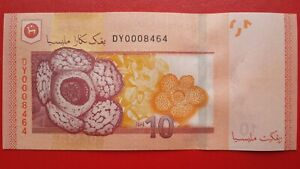 13th Series Malaysia Muhammad Ibrahim RM10 Banknote ( DY0008464 ) - UNC