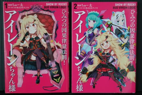 JAPAN manga LOT Show by Rock! Bud Virgin Logic vol.1+2 Complete Set