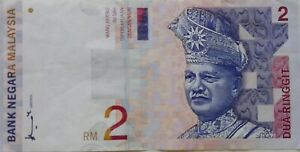 RM2-A-Don-side-sign-Note-AN-0676596