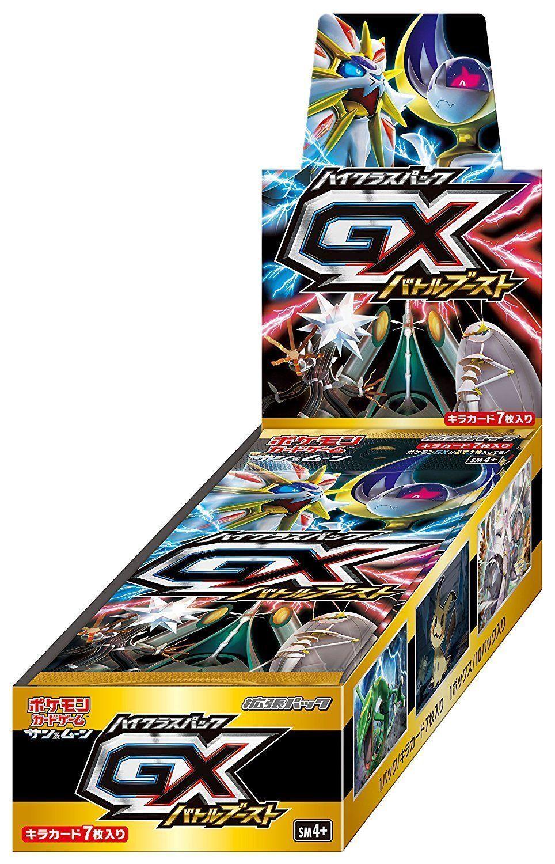 Japanese Pokemon Gx Battle Boost Sm4 Booster Box Sun Moon Pokemon Tcg Cards For Sale Online