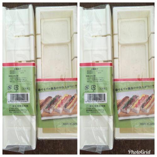 2 pcs Japanese Oshizushi Press Sushi Maker Box Rice Mold from Japan