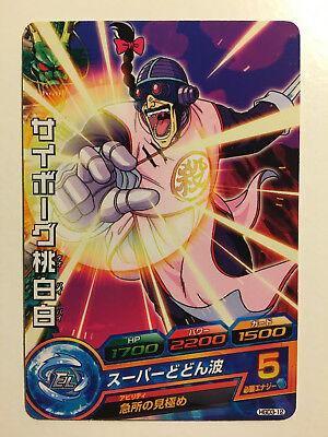 Capace Dragon Ball Heroes Hgd3-12 Ricambio Senza Costi A Qualsiasi Costo