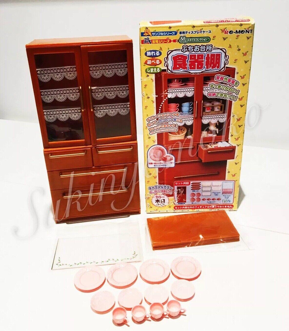 Petit Sample Series  Cabinet Display   Petit Your Kitchen Cupboard (grain)   les promotions