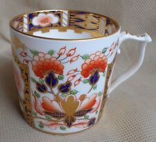 King Street Derby Coffee Can Decorative British Bone China Hand Painted Imari