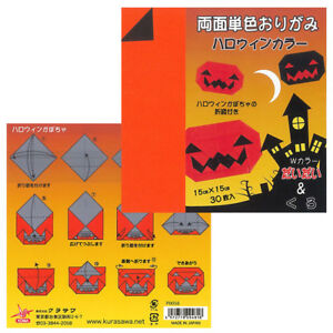 Japanese-6-034-2-Sided-Orange-Black-Halloween-Origami-Paper-30-Sheets-Made-in-Japan
