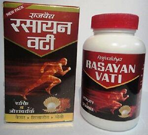Raj-Vaidya-Rasayan-Vati-Vitality-amp-Stamina-60-Pills-Youthful-Vigour-amp-Vitality