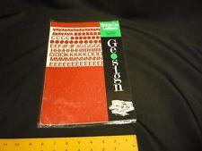 Vintage Red Helvetica 3 Inch Vinyl Numerals Geosign 1980s Geographics Self Stick Numbers Indoor Outdoor