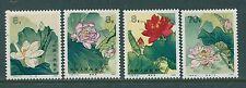 PRC China #1613-16 T54 Lotus Cpl Set of 4 VF Mint NH Cat $92.50
