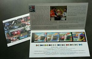 SJ-Malaysia-Grand-Prix-1999-Sepang-Formula-Games-Car-F1-p-pack-MNH-see-scan